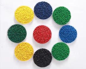 彩色色母粒